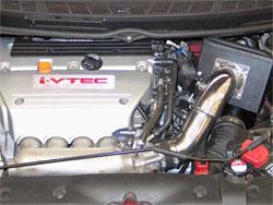 Prototype 69-1014TS installé dans la Honda Civic Si 2,0 litres de 2007